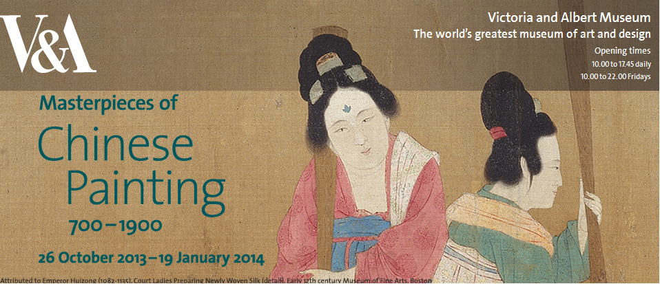 Rare Gems of Chinese Painting on Show
